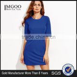 Royal Blue Elbow Sleeve Sheath Dress With Split Hem Polyester Spandex Half Sleeve Plain Casual Pockets Short Dress