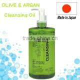 Japan facial cleansing oil olive & argan oil 500ml Wholesale
