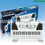 Children's Electric Music Keyboard Piano for Beginners and Kids- Portable