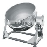 stainless steel steam jacketed kettle jacketed kettle gas heating jacketed kettle/cooking pot with agitator