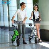Onward high quality folding electric bike / battery powered scooter / electric 250w folding bicycle
