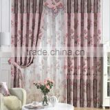 new design China Wind bedroom living room curtain full shade shade                                                                         Quality Choice