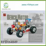 142pcs diy metal assembled motorcycle toy educational diy beach motor mini metal car toy