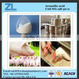 arsanilic acid,98-50-0,veterinary raw material