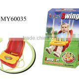 wholesale plastic swing seat toy swing set safety plastic baby swing