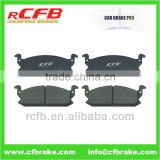 DISC BRAKE PAD AUTO PART BRAKE PAD - FOR DAIHATSU CHARADE