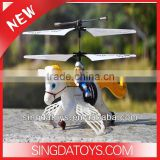 New Arriving!Syma S2 Remote Control Pegasus 3CH RC Helicopter Radio n Controlled flying horse toy with GRYO