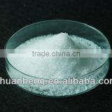 (MAP) Fertilizer Grade Monoammonium Phosphate