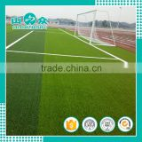 trade assurance environmental beautiful soft synthetic artificial grass for football field