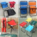 Folding fishing chair with cooler bag/folding fishing stool/camping stool