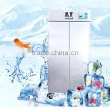 Attractive and durable style liquid nitrogen flash freezer for food / cake /meat /sea food