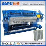 2016 New type automatic welded wire mesh machine                                                                         Quality Choice