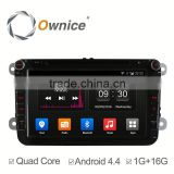 Ownice car Stereo for VW Volkswagen with mp3 player gps audio rds bluetooth multimedia car radio DAB