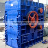 Gold Mining machine /stone crushing four roller crusher for mineral use by Top brand China manufacturer