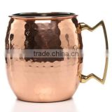 Copper Hammered Mug with Nickel Lining