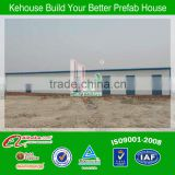 China light steel prefabricated modern 1 bedroom mobile homes with ISO9001:2008 certificate TUVcertificate