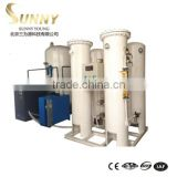 Professional Medical Equipment PSA Oxygen Generating and Filling System
