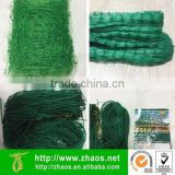 invisible bird netting |agricultural bird netting | bird netting for sale