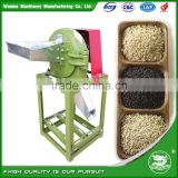 INQUIRY about WANMA1069 Cardamom Spice Grinding Machines Manufacturers Plantain Flour Mill