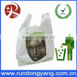 custom printed biodegradable plastic garbage bags