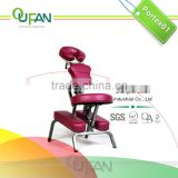 Oufan portable massage chair Portex01 with optional colors