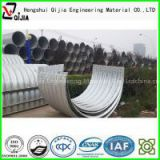 mosaic galvanized corrugated steel culvert pipe concentric reducer large diameter corrugated metal pipe