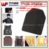china supplier production Kevlar Military bulletproof vest mould/compression army bulletproof vest mold/SMC compression mold