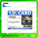 2014 May sample employ id cards and other id card samples for example id card tag is available