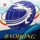 Inquiry about Guangdong Baohong New Materials Co Ltd