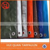 silver UV protection canopy sample of tarpaulin design