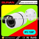 Free Customized Your Logo China Factory 720P Waterproof IP66 bullet outdoor ip camera cool ip cam