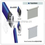 Ac tubular motor for blinds ,ce motor for windows,blinds ac motor