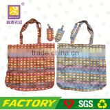 Printed 600d polyester document bag