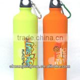 750 ml (25 Oz) Promotional BPA free aluminum water bottles With Carabiner