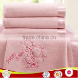 satin trim baby blanket baby fleece blanket double-side fleece blanket coral fleece blanket