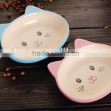 Dogs Application and Pet Bowls & Feeders Type cat feeding bowl                                                                         Quality Choice