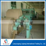 Paper Duplex Cutter of paper cutting machine/ bobbin cutter
