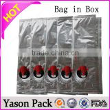 yason aseptic bag in box 220 liter bag in box consists of a strong bladder (or plastic bag) and a corrugated fiberboard box 5l