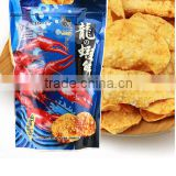 high quality snack food packaging bag for potato chips/plastic food packaging bag/ air inflatable packaging bag