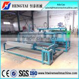 Gold Supplier!Automatic Diamond Making Machine/Automatic Chain Link Fence Machine with one year warranty!