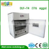 2014 hot sale! cheap full auto & portable egg incubator for quail in india DLF-T4 holding 176 chicken eggs