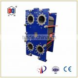 S62 steam heat exchangers,plate heat exchanger