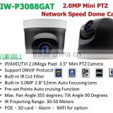 IW-P3088GAT 2MP Auto Focus IP Mini Speed Dome Camera