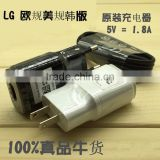 GENUINE ORIGINAL CHARGER FOR For LG D802 G3 CABLE KIT TRAVEL CHARGER INDOOR CHARGER FAST CHARGE MCS-N04WD2