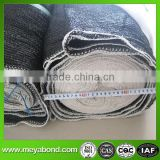Large size retractable HDPE shade cloth