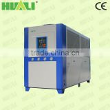 Industrial co2 laser water chiller air cooled water chiller