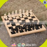 2017 Wholesale cheap kids wooden international high quality children wooden international chess W11A053