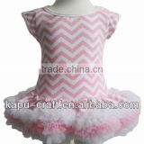 2013 tute beautiful leopard baby skirtAdroable girl's invory color pettiskirts fashion children's petticoats baby skirts