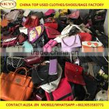 INQUIRY ABOUT fairly used bags in bales wholesale China second hand leather used bags women men office bags for Cameroon used bags buyers