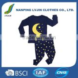 "Boys Girls ""Moon & Stars"" 2 Piece Pajama 100% Cotton (2-7 Years)"